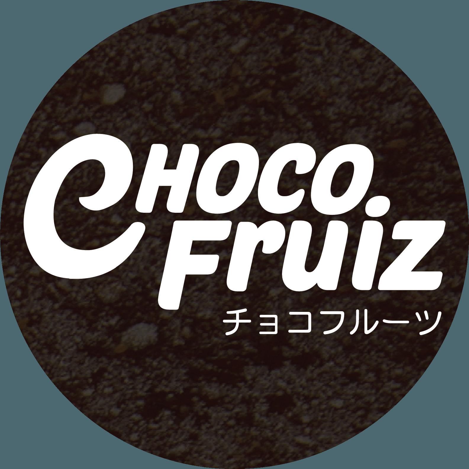 Chocofriuz